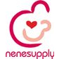 NeneSupply coupons