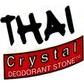 Thai Deodorant Stone coupons